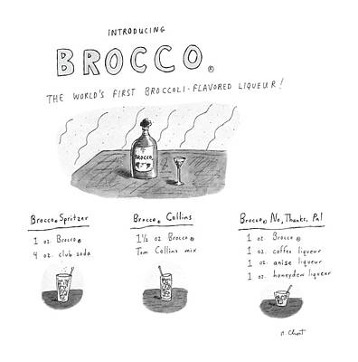 Introducing Brocco. The World's First Poster by Roz Chast