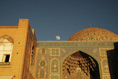 Iran, Isfahan, Moonrise Over Imam Poster by Stephanie Rabemiafara