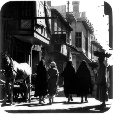 Iraq Baghdad, 1932 Poster