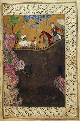 Iskandar At The Iron Wall Poster by British Library