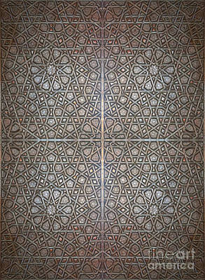 Islamic Wooden Texture Poster