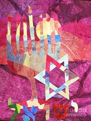 Israel Poster by Diane Miller