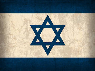 Israel Flag Vintage Distressed Finish Poster
