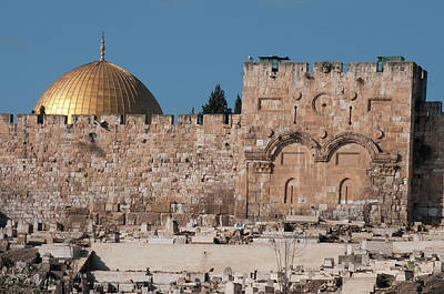 Israel, Jerusalem Dome Of The Rock Poster by Ellen Clark