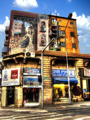 Israeli Corner Shop Poster by Doc Braham