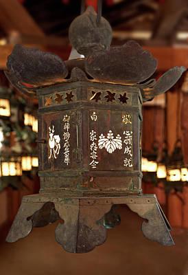 Japan, Nara Detail Of Hanging Lantern Poster by Jaynes Gallery
