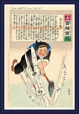 Japan Splits The Russian Torpedo Fleet, Kobayashi 1904 Or Poster