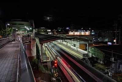 Japan Train Night Poster