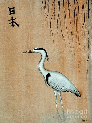 Japanese Crane Poster by Gordon Lavender