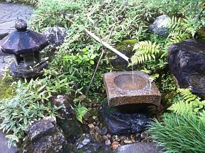Japanese Garden Meditation Poster