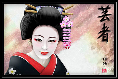 Japanese Geisha Girl Poster