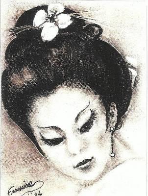 Japanese Girl. Poster