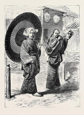 Japanese Ladies, 1870 Poster