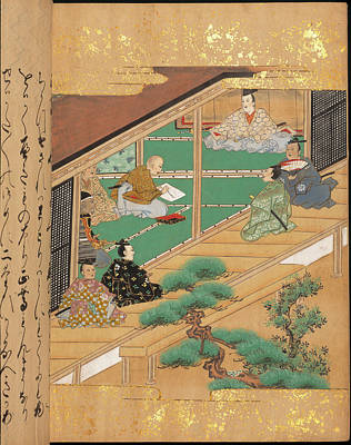 Japanese Man Writing Poster by British Library