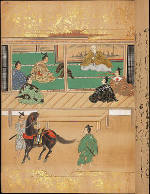 Japanese Nobles Poster by British Library