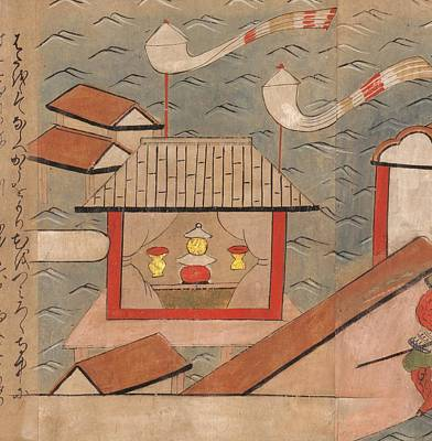 Japanese Pavilion Poster by British Library