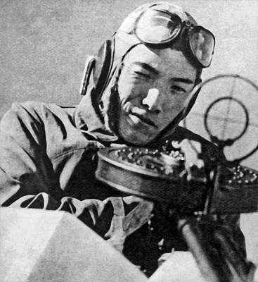 Japanese Pilot Aims Poster by Underwood Archives