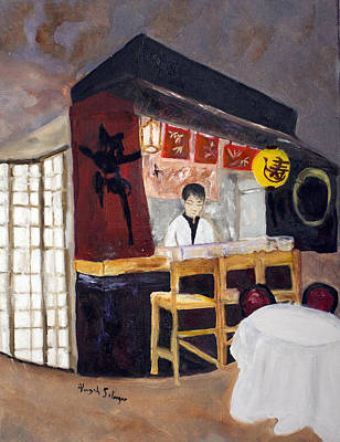Poster featuring the painting Japanese Restaurant by Aleezah Selinger