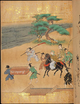 Japanese Soldiers By A River Poster by British Library