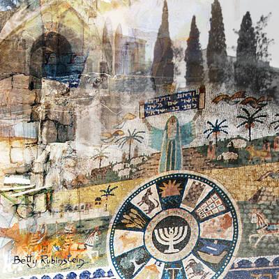 Jerusalem-old City-5 Poster