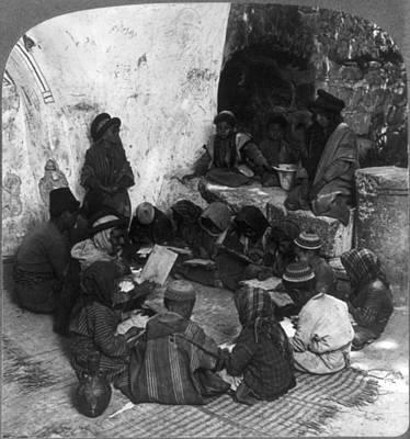 Jerusalem School, C1911 Poster by Granger