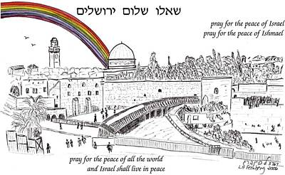 Poster featuring the painting Jerusalem With Rainbow by Linda Feinberg