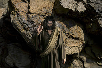 Jesus Christ- Be Blessed And Prosper Poster
