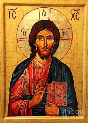 Jesus Christ The Pantocrator Icon Poster by Ryszard Sleczka