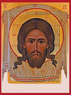 Jesus Head Icon Poster by Munir Alawi