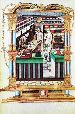Jesus The Apothecary, 16th Century Poster