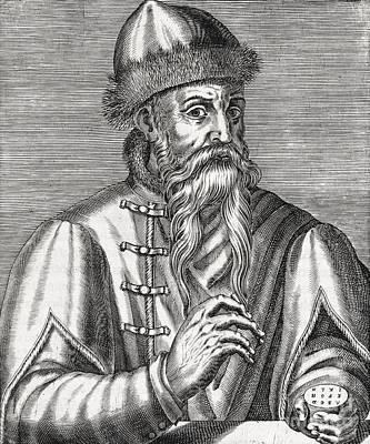 Johannes Gutenberg, German Printer Poster