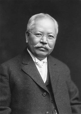 Jokichi Takamine Poster