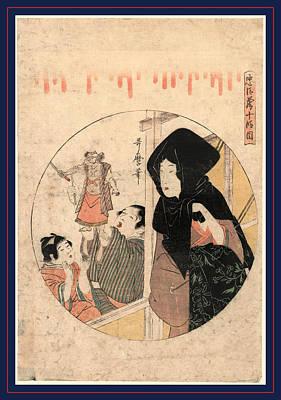 Judanme, Act Ten Of The Chushingura. Between 1799 And 1801 Poster