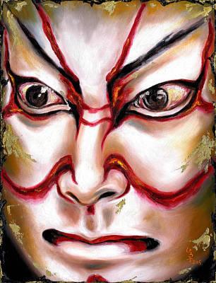 Kabuki One Poster