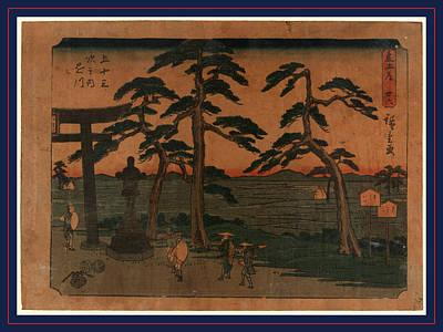 Kakegawa, Ando Between 1848 And 1854, 1 Print  Woodcut Poster by Utagawa Hiroshige Also And? Hiroshige (1797-1858), Japanese