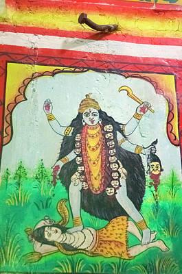 Kali, Shree Laxmi Narihan Ji Hindu Poster by Inger Hogstrom