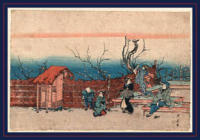 Kameido Umeyashiki, Villa At Kameido. Between 1830 And 1868 Poster