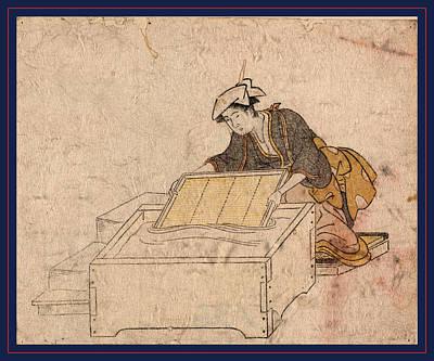 Kamisuki, Making Paper. Print Shows A Worker Making Paper Poster