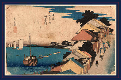 Kanagawa, Ando Between 1836 And 1838, 1 Print  Woodcut Poster by Utagawa Hiroshige Also And? Hiroshige (1797-1858), Japanese