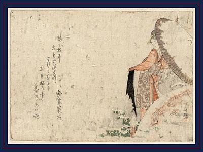 Kanbai Ni Bijin, Beauty Beside A Plum Tree In Snow Poster