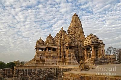 Kandariya Mahadeva Temple Khajuraho Poster