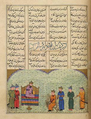 Kay Khusraw Before Afrasiyab Poster by British Library