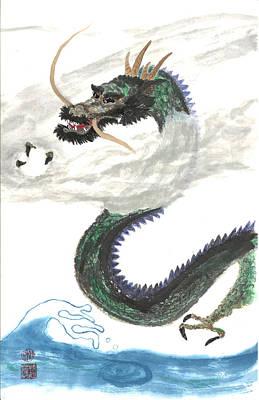 Kazuhiko Ryu Poster