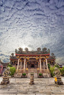 Khoo Kongsi Temple Poster