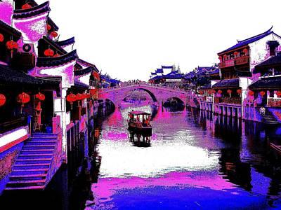 Ki Sun Tzu Mun Xiang Poster