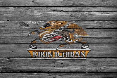 Kirin Ichiban Poster