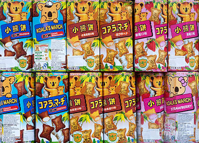 Koalas March Biscuits Poster