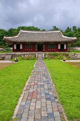 Koryo Museum Songyungwan, Kaesong Poster by Michael Runkel