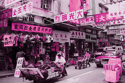Kowloon In Pink Poster by Bill Jonas