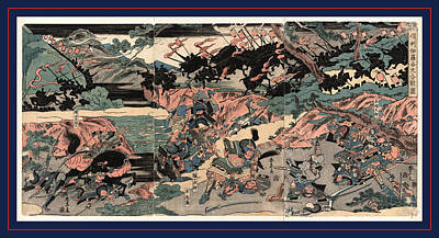 Kurikaradani Ogkassen Zu Poster by Shunman, Kubo (1757-1820), Japanese
